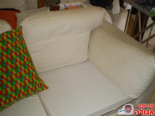 מיידי - ספה תלת מושבית