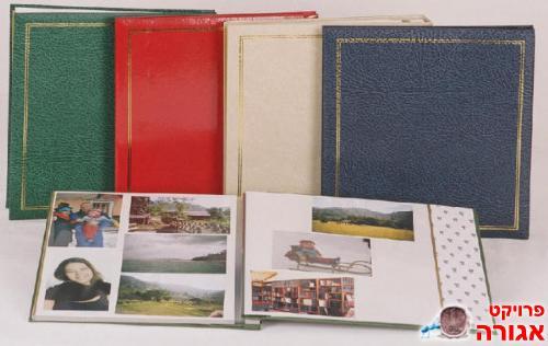 אלבומי תמונות חדשים