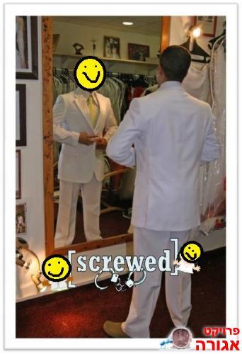 חליפת חתן בצבע לבן (מכנס, ז'קט ועניבה)