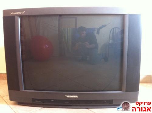 """טלוויזיה 28"""""""