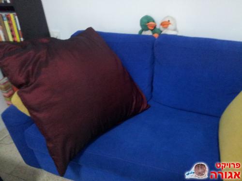 כרית ענקית לסלון