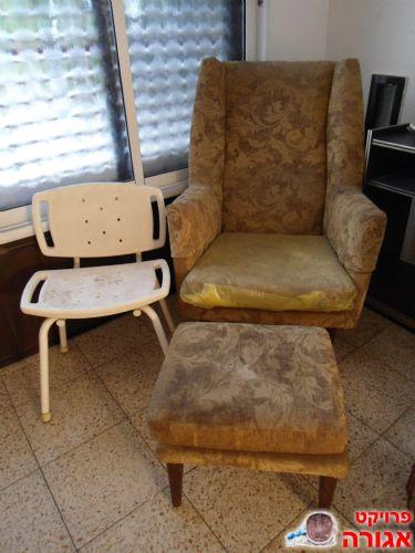 כורסה, הדום וכסא