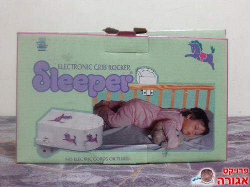 מכשיר אלקטרוני לנענע מיטה