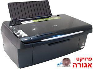 מדפסת משולבת Epson סורק ומכונת צילום