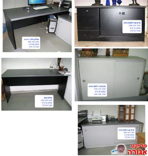 שולחנות וארונות משרדיים