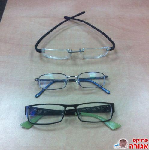 משקפיים לילדים / נוער