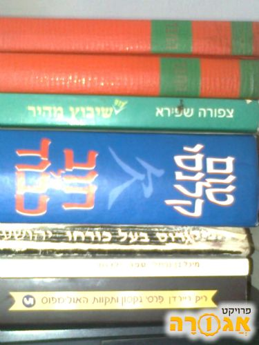 ספרים 1