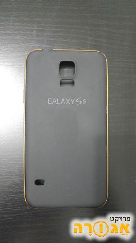כיסוי ל- SAMSUNG S5