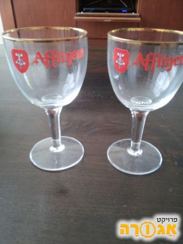 2 גביעי זכוכית