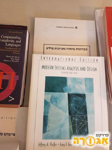 ספרים של אוניברסיטה הפתוחה - עקרונות פית