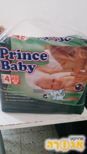 טיטולים לתינוק מידה 4 חדש