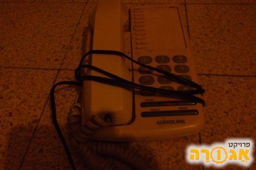 טלפון 1