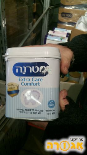 Extra Care Comfort מטרנה