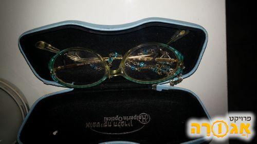 משקפיים2