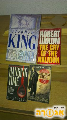 ספרים באנגלית