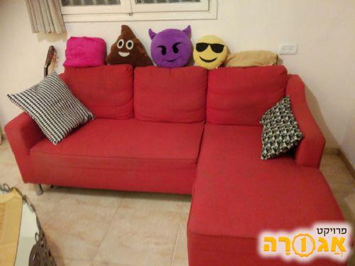 ספה עם שזלונג
