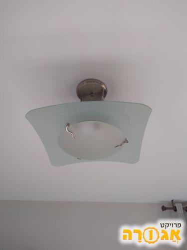 2 מנורות לסלון, מנורה לפינת אוכל