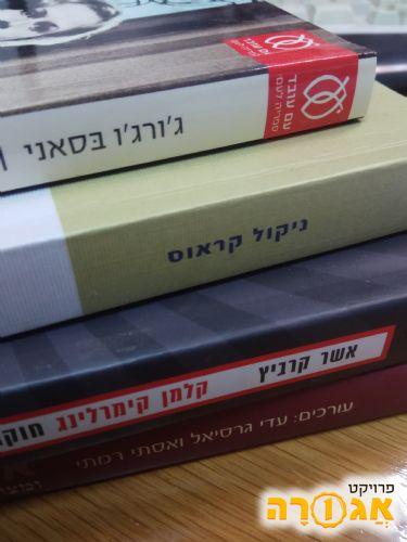 ספרי קריאה