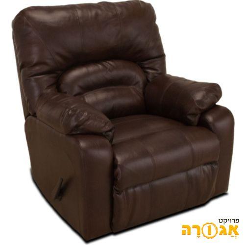 כורסא נוחה
