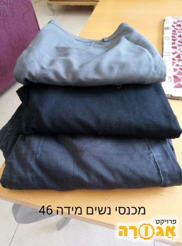 מכנסי נשים מידה 46