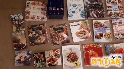 ספרי בישול