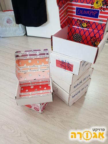 קופסאות קרטון קטנות
