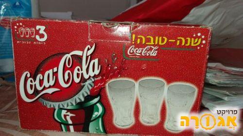 כוסות קוקה קולה