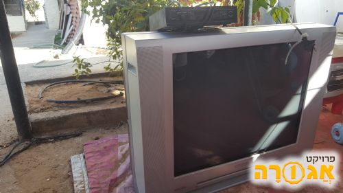 טלוויזיה ישנה