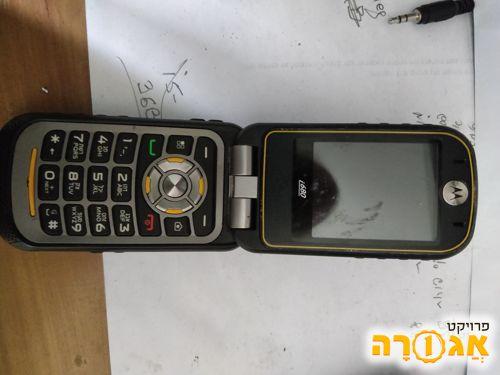 סלולרי לחלקים