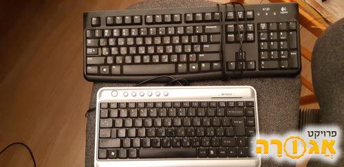 שתי מקלדות למחשב