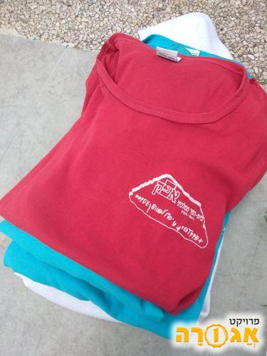 חולצות בית ספר אפק