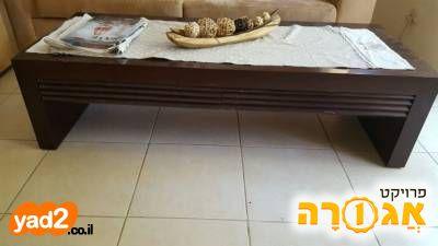 שולחן סלון ומזנון תואם