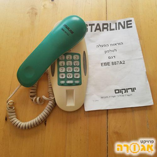 טלפון שולחני