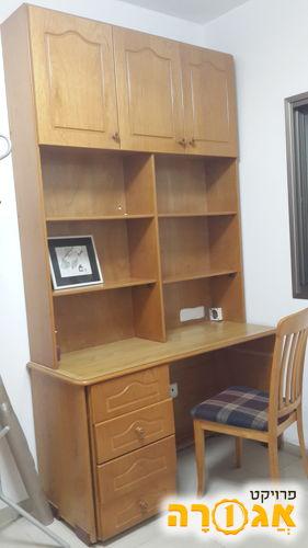 שולחן ספריה