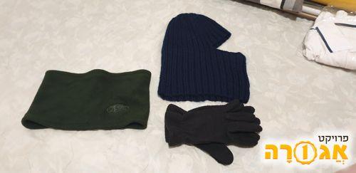 כפפות, כובע ומחמם צוואר