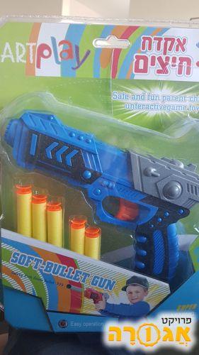 אקדח חיצים צעצוע