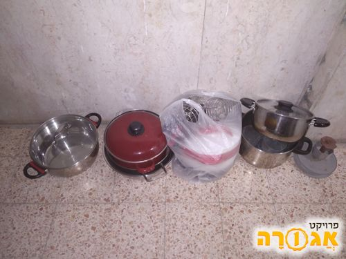 כלי מטבח - בעיקר סירים