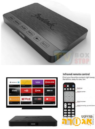 סטרימר חדש Beelink SEAI Smart TV Box HD
