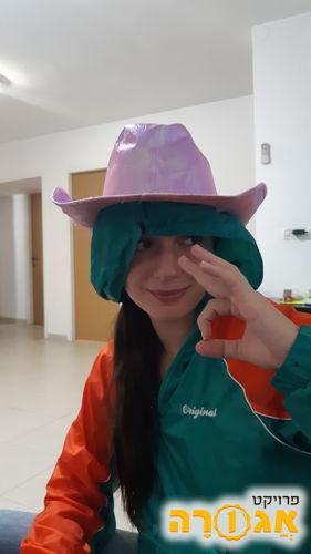 כובע מגניב