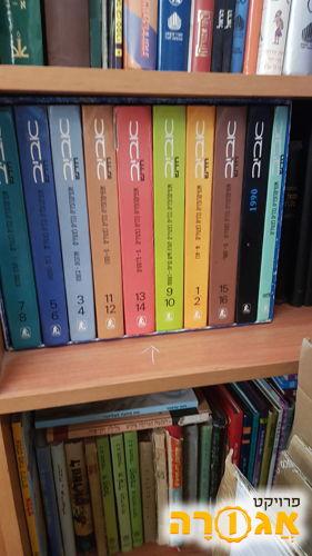 אנצקלופדיה אביב לילדים