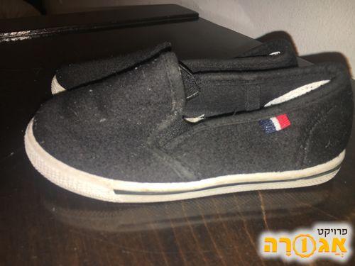 נעלים לבנים
