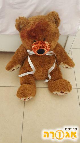 דובי פרווה חום גדול + כפכפים לילד