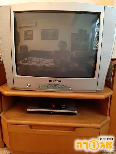 טלויזיה לא שטוחה