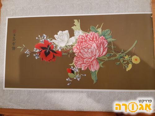 תמונה סידור פרחים