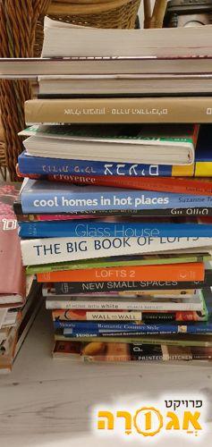 30-40 ספרי עיצוב