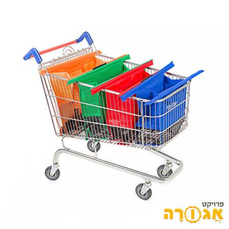 סל רב פעמי לעגלת קניות