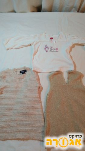 2 שמלות שריג וחולצה 3-9 לתינוקת