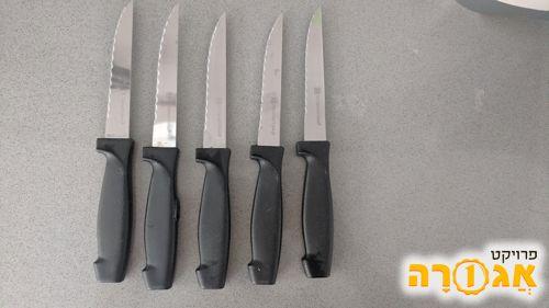 סכיני ירקות