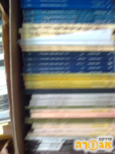 """חוברות של האו""""פ 2"""