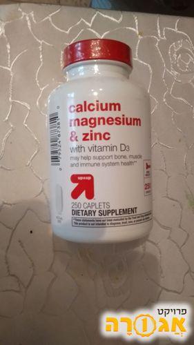 סידן ומגנזיום